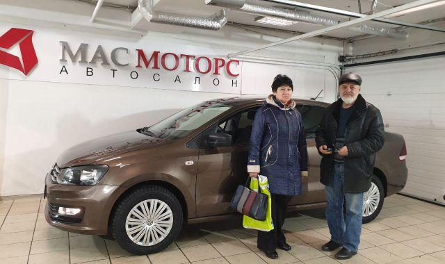 Отзывы об автосалоне МАС МОТОРС - официальный дилер